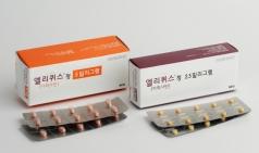 '엘리퀴스', 심율동전환 필요한 비판막성 심방세동 환자 치료 추가