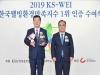 후디스 산양분유·유아식, 한국웰빙환경만족지수 12년 연속 1위