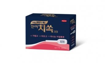 한미약품, 치질약 1회용기 시대…'치쏙크림' 출시