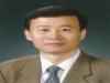 국가연구개발 혁신 시스템 재설계해야 한다