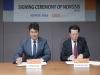 시지바이오, 日 니혼조끼와 6000억원 규모 골 재생 신약 수출 계약
