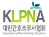 간무협, 윤종필 의원 지역구서 대규모 집회 예정