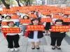 간무협, 윤종필 의원 지역구 분당서 탄압 중단 집회 개최