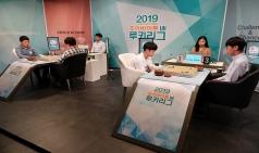 '미래 바둑스타 경연장' 조아바이톤배 바둑 루키리그 개막