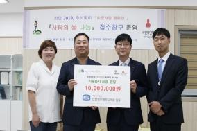 인천성모병원, 부평구 부평2·3·6동에 추석맞이 성금 기탁