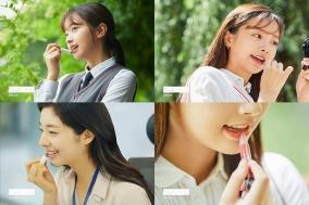 챕스틱, 29CM서 '타임리스 챕스틱' 주제의 단독 PT 공개