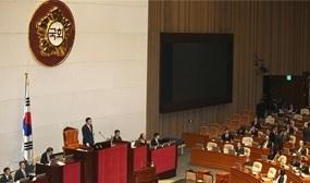 """최도자 의원 """"한국건강증진개발원, 영양플러스 사업 개선 시급"""""""