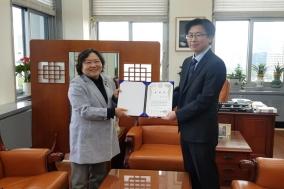 고대구로 조금준 교수, 국회 여성가족위원장 표창 수상