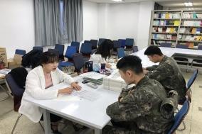 건협 서울동부지부, 28사단 수색대대 흡연장병 대상 금연 클리닉 실시