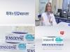 세계 판매 1위 센서티브 케어 치약 브랜드 '센소다인' 신제품 출시