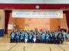 의협 '북한이탈주민과 함께 하는 제6회 의료사랑나눔' 행사 진행