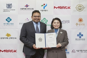 한국머크 바이오파마, 난임 가정 지원 국회 보건복지위원장상 수상