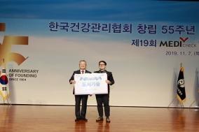 건협, 도서 2700여권 13개 기관에 기증