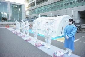 건국대병원, 유행성 감염병 대응 훈련 실시