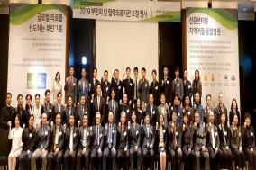 서울부민병원, 2019 협력의료기관 초청 행사 성료