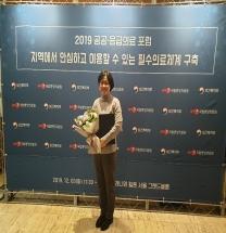 대동병원, 김미란 지역응급의료센터장 보건복지부장관상 수상