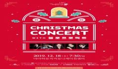 현대약품, 18일 제126회 아트엠콘서트 '첼로프로젝트' 개최