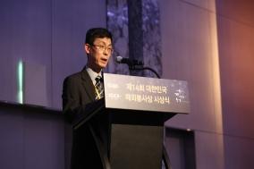 임현석 비전케어 우간다 지부장, 제14회 대한민국 해외봉사상 수상