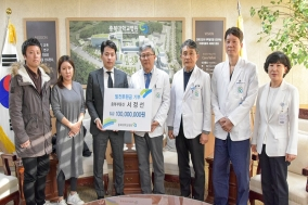 충북부동산 故 서정선 대표 유족, 충북대병원에 1억원 기탁