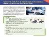일본 약국경영 연수 및 제20회 드럭스토어 쇼 참가단 모집