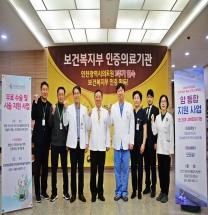 인천의료원, 2020년 새해에도 '인천 손은 약손' 사업 시행