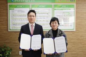 인천성모병원, 남동구 간석건강생활지원센터와 업무협약 체결