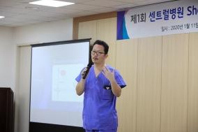 부산 센트럴병원, 국내 최초 '상부 관절막 재건술' 라이브서저리 시연