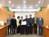 한국팜비오-성대약대, 상호 협력 MOU 체결