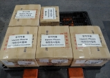 의협, 우한 잔류 재외국민 진료 위해 의약품 지원