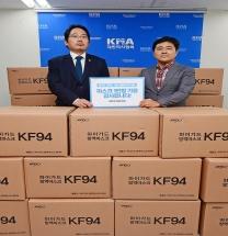 축구선수 이동국, 의협에 방역용 마스크 1만장 기증