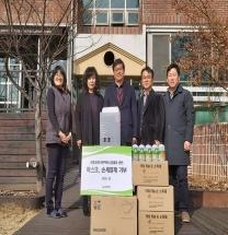 대구첨복재단, 지역 아동복지시설에 마스크·손세정제 기부