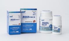 씨제이헬스케어, 위식도역류질환 신약 케이캡 300정 출시
