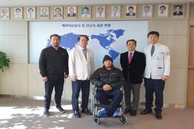 고신대병원, 히말라야 부탄서 온 양궁국가대표에게 희망 선물