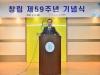 인구보건복지협회, '창립 60주년 기념사업회' 발족
