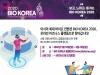 '바이오 코리아 2020' 사상 첫 온라인 행사로 전환