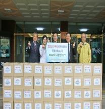 인천의료원, 코로나19 저소득층에 구호물품 200상자 전달