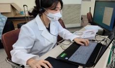 한의협, 코로나19 전화상담센터 비대면 진료 외국서 '주목'
