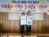한국솔가, 한국난임가족연합회와 '착한소비 캠페인' 진행
