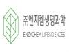 엔지켐생명과학, 美 보건부 '코로나19 치료제 개발 프로젝트' 신청