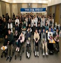 생명보험재단, 13년간 1만5000명 환자·가족들 희귀질환 극복 지원