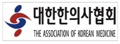 '코로나19 극복 위한 한의계의 노력' 동영상 유튜브에 공개