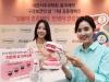 대한치주과학회·동국제약, '구강보건의 날 공동 캠페인' 진행