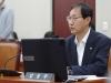 김성주 의원, 공공의료인력 양성 위한 국립공공의대법안 발의