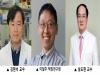악성 뇌종양 교모세포종 예후 예측 바이오마커 및 치료법 개발