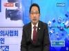 """의협 """"코로나19 상황 심각…초·중·고·대 등교 중지 검토해야"""""""