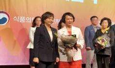 삼육대 김일옥 간호대학장, 마약퇴치 유공 국무총리 표창