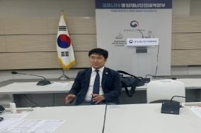 의협, 한방첩약 급여화 추진 반대 대의원 서명지 182장 제출