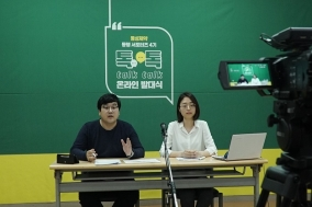 동성제약, '동행 서포터즈' 4기 온라인 발대식 개최
