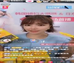 일동제약, 中 왕홍(网红)과 협업 온라인 마케팅 성공리 진행
