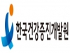 복지부, '코로나19 건강생활 수칙' 발표